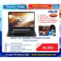 ASUS TUF GAMING FX505DV-AL004T (STEALTH BLACK)