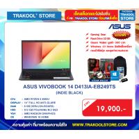 ASUS VIVOBOOK 14 D413IA-EB249TS (INDIE BLACK)