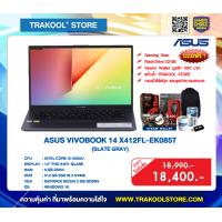 ASUS VIVOBOOK 14 X412FL-EK085T (SLATE GRAY)