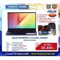 ASUS VIVOBOOK 14 X412FL-EK086T (PEACOCK BLUE)