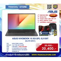 ASUS VIVOBOOK 15 X512FL-EJ159T (SLATE GRAY)