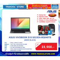 ASUS VIVOBOOK S15 S533EA-BQ049TS (INDIE BLACK)