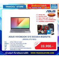 ASUS VIVOBOOK S15 S533EA-BQ052TS (RESOLUTE RED)