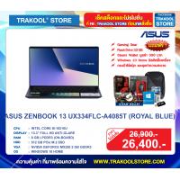 ASUS ZENBOOK 13 UX334FLC-A4085T