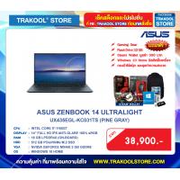 ASUS ZENBOOK 14 ULTRALIGHT UX435EGL-KC031TS (PINE GRAY)