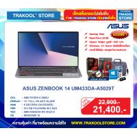 ASUS ZENBOOK 14 UM433DA-A5029T