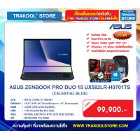 ASUS ZENBOOK PRO DUO 15 UX582LR-H0701TS