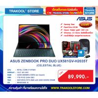 ASUS ZENBOOK PRO DUO UX581GV-H2035T