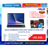 ASUS ZENBOOK PRO DUO UX581LV-H2014TS