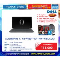 ALIENWARE 17 R2 W56917001THW10 (BLACK)