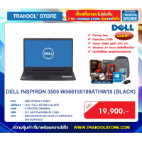 DELL INSPIRON 3505 W566155106ATHW10 (BLACK)