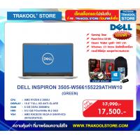 DELL INSPIRON 3505-W566155229ATHW10