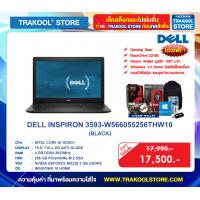 DELL INSPIRON 3593-W566055256THW10 (BLACK)