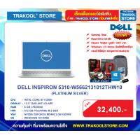 DELL INSPIRON 5310-W5662131012THW10 (PLATINUM SILVER)