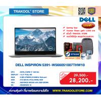 DELL INSPIRON 5391-W566051007THW10