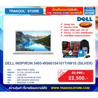 DELL INSPIRON 5405-W566154101THW10 (SILVER)