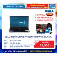 DELL INSPIRON G3 W56636000THW10