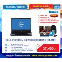 DELL INSPIRON G3-W56636000THAD (BLACK)