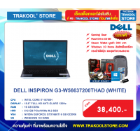 DELL INSPIRON G3-W56637200THAD (WHITE)