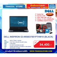 DELL INSPIRON G3-W56637801PTHW10 (BLACK)