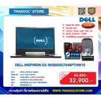 DELL INSPIRON G5-W5660557046PTHW10