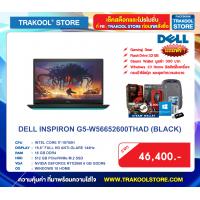 DELL INSPIRON G5-W56652600THAD (BLACK)