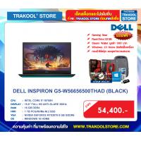 DELL INSPIRON G5-W56656500THAD (BLACK)