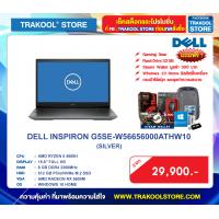 DELL INSPIRON G5SE-W56656000ATHW10 (SILVER)