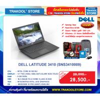 DELL LATITUDE 3410 SNS3410009