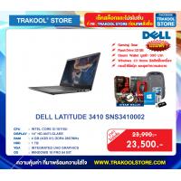 DELL LATITUDE 3410 SNS3410002