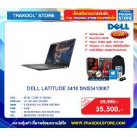 DELL LATITUDE 3410 SNS3410007