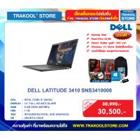 DELL LATITUDE 3410 SNS3410008