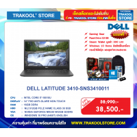 DELL LATITUDE 3410-SNS3410011