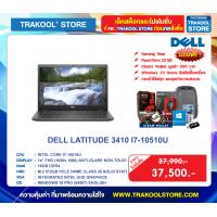 DELL LATITUDE 3410 SNS3410015
