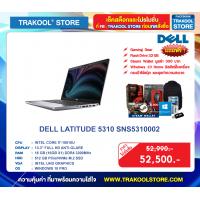 DELL LATITUDE 5310 SNS5310002