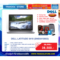 DELL LATITUDE 5410 (SNS5410003)