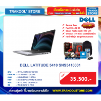 DELL LATITUDE 5410 SNS5410001