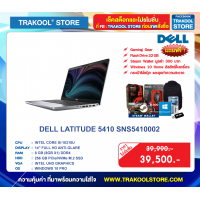DELL LATITUDE 5410 SNS5410002