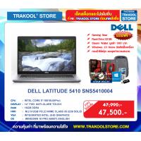 DELL LATITUDE 5410 SNS5410004