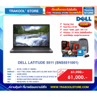 DELL LATITUDE 5511 (SNS5511001)