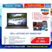 DELL LATITUDE 5511 SNS5511001