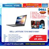 DELL LATITUDE 7310 SNS7310001