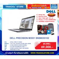 DELL PRECISION M3551 SNSM355102
