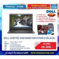DELL VOSTRO 3400-W568154015THW10 (BLACK)