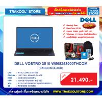 DELL VOSTRO 3510-W568258000THCOM (CARBON BLACK)