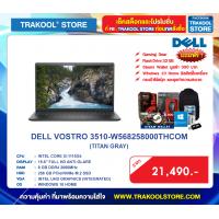 DELL VOSTRO 3510-W568258000THCOM (TITAN GRAY)