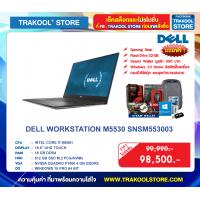 DELL WORKSTATION M5530 SNSM553003