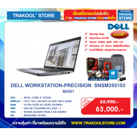 DELL WORKSTATION-PRECISION  SNSM355103