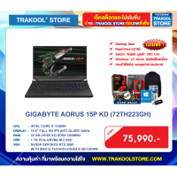 GIGABYTE AORUS 15P YD (73TH224GH)