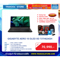 GIGABYTE AERO 15 OLED XD 73TH624GH